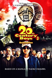 """Poster voor de film """"20th Century Boys - Chapter 3: Our Flag"""""""