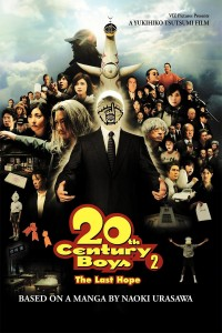 "Poster voor de film ""20th Century Boys - Chapter 2: The Last Hope"""