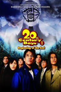 "Poster voor de film ""20th Century Boys - Chapter 1: Beginning of the End"""