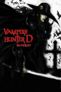 "Poster voor de film ""Vampire Hunter D: Bloodlust"""