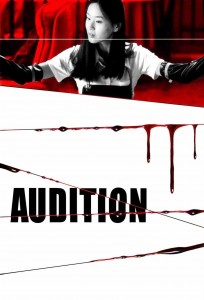 "Poster voor de film ""Audition"""