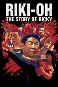 """Poster voor de film """"Riki-Oh: The Story of Ricky"""""""