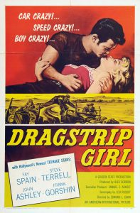 "Poster voor de film ""Dragstrip Girl"""