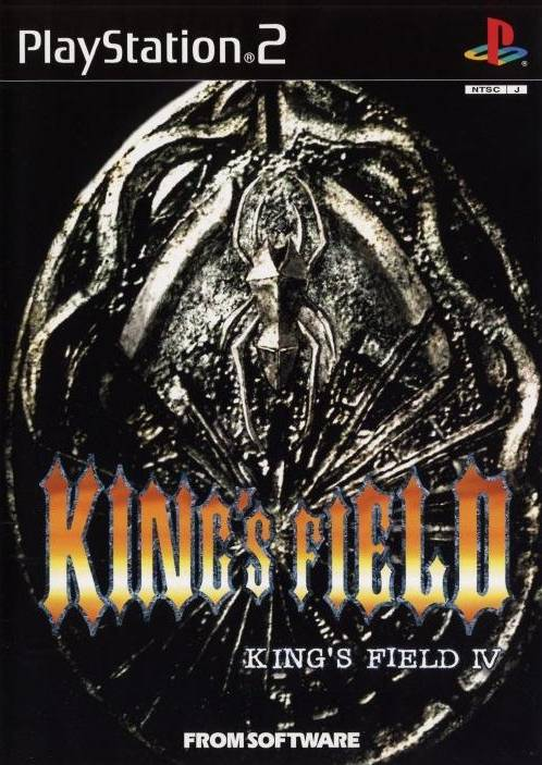 King's Field IV Boek omslag