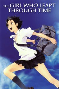 "Poster voor de film ""The Girl Who Leapt Through Time"""