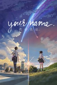 "Poster voor de film ""Your Name."""